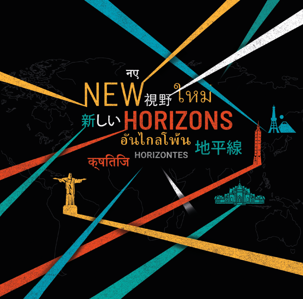 what does new horizons mean